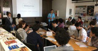 2018年5月8日付「湘南経済新聞」にて、WORKATION shonanリリース記念イベントの模様が掲載されました!  #cowork #coworkerskitchen #coworking #coworkingspace #nexton #thinkspace鎌倉 #warkationnetwork #workation #コワーキングスペース #サードプレイス #シェアオフィス #スタートアップ #チガラボ #テレワーク #フリーランス #働き方改革 #旅するように働く #海のある生活 #湘南 #茅ヶ崎 #逗子 #鎌倉 #リモートワーク #ワーケーション